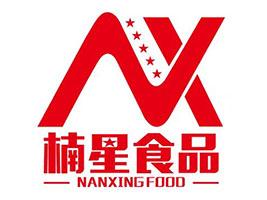 广州楠星食品优德88免费送注册体验金