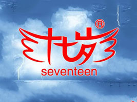 北京十七岁饮品有限公司