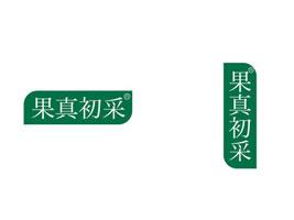 山东初采生物科技亚虎国际 唯一 官网