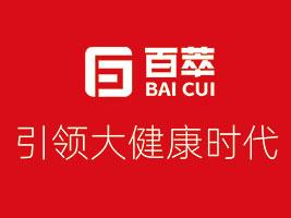 河北百萃亚虎老虎机国际平台科技亚虎国际 唯一 官网