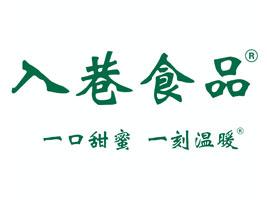 苏州入巷亚虎老虎机国际平台亚虎国际 唯一 官网