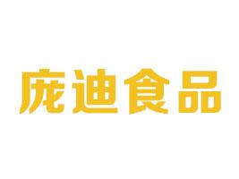 河北庞迪亚虎老虎机国际平台亚虎国际 唯一 官网