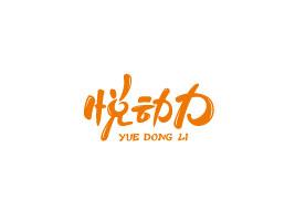安徽优悦佳品电子商务亚虎国际 唯一 官网