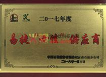 中国石化合作伙伴