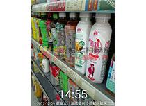 铺货湖南长沙岳麓区航天二路超市产品展示