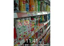 铺货湖南长沙超市货架产品
