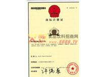 图形注册证