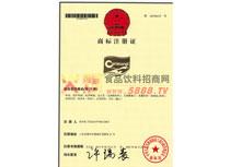 carmarqi注册证