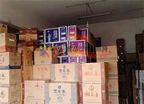 万乐食品仓库