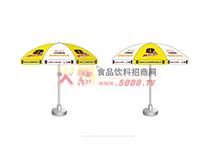 大棚伞黄色