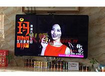 产品电视广告