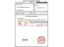 本豆本商标证