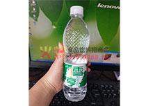 雪亨饮用水