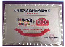 CCTV-7频道播出品牌