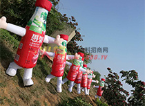 愚果山楂户外宣传