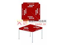 愚果山楂果茶伞架(红)