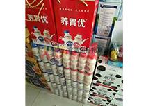 乳酸菌饮品展示