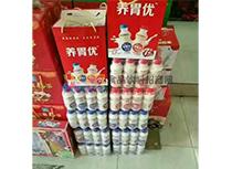乳酸菌产品展示