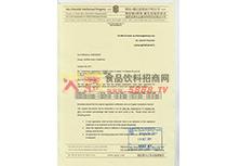 商标代理有限公司证件
