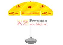 太阳伞广告