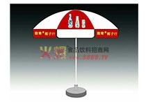 太阳伞宣传
