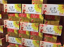 红枣味瓜子箱子