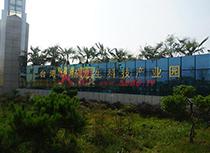台湾华扬龙生科技产业园