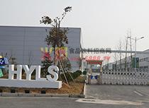台湾华扬龙生科技产业园A区