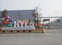 台湾华扬龙生科技产业园B区
