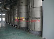 台湾华扬龙生科技产业园酵素螯合区实景