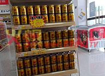 梧州市和平服务区产品展示
