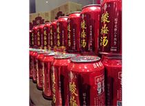 酸梅汤产品陈列