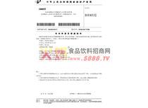 专利申请书