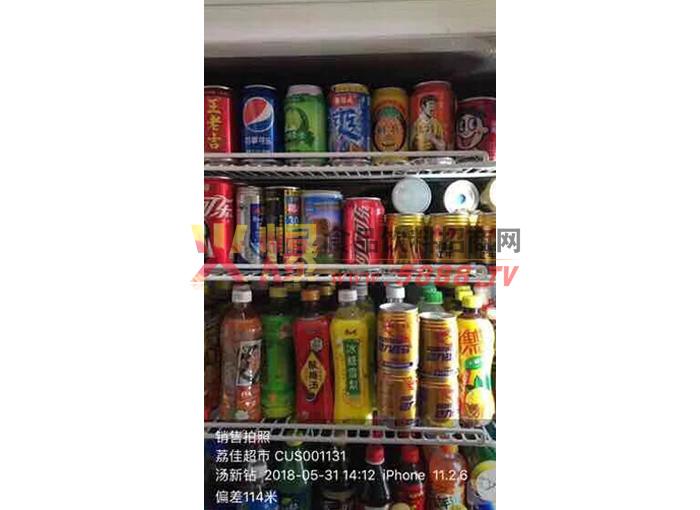 产品陈列荔枝超市