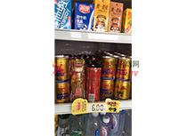 超市产品展示
