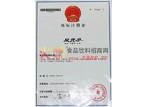 绿优缘商标证