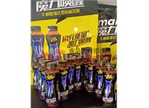 魔力唤醒牛磺酸强化型风味饮料