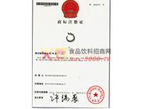 龙形商标证
