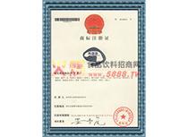 商标注册证(贵海泉)