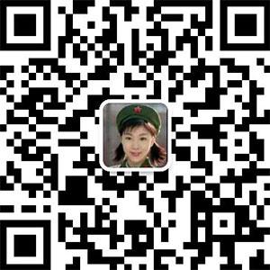 阿珠13183218297