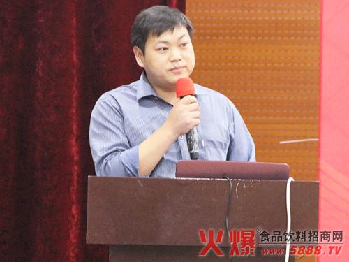 巴山活泉袁总火爆食品网大讲堂订货会上演讲