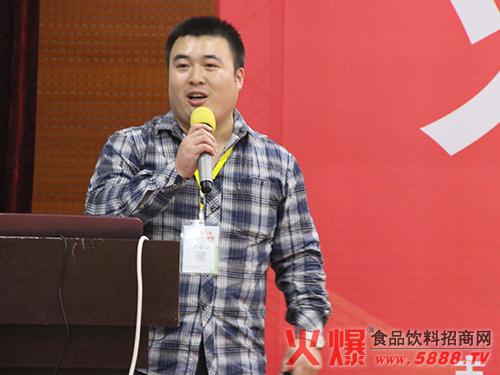 李经理在讲台上面详细阐述公司招商政策