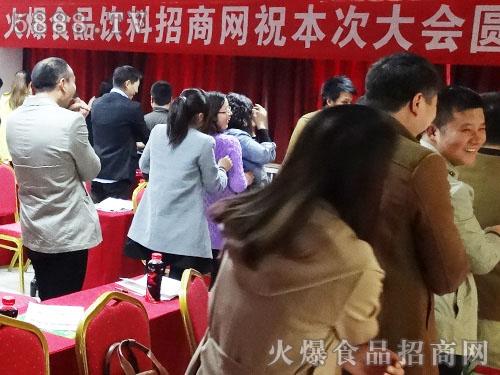 火爆食品网商学院期间企业家们快乐运动