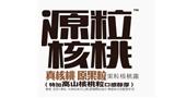 上海怀源食品有限公司