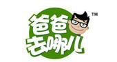 深圳小爸爸食品有限公司