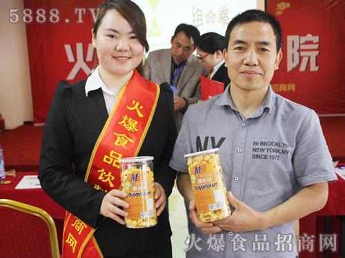 火爆食品饮料招商网招商顾问小张与客户合影留念