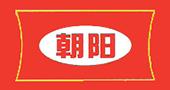 河南省汝州市朝阳食品厂