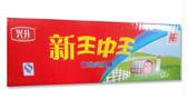 河南金泉食品有限公司