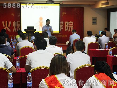 火爆食品商学院李健老师讲课