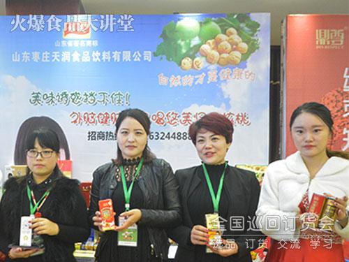 火爆食品大讲堂西安站枣庄天润食品产品展示!